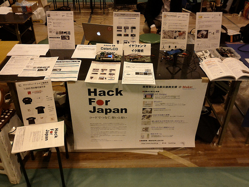 Make: Tokyo Meeting 07 Hack For Japanブース
